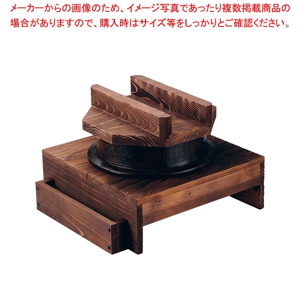 電磁アルミ製3升釜・ハカマセット (焼杉木蓋付) 【メイチョー】