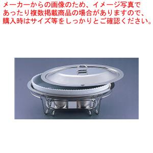 SAブローニュ 小判チェーフィング目皿付 7-PB200-44 白 【メイチョー】