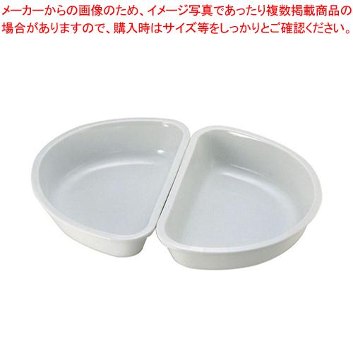 UK18-8バロン小判チェーフィング 用陶器 20インチ(2枚組) 【メイチョー】