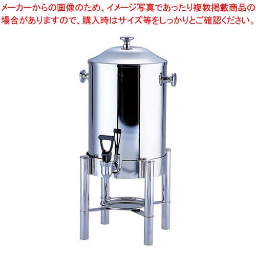 UK18-8コーヒーアーン (固形ランプ付)【 コーヒーアン 】 【メイチョー】
