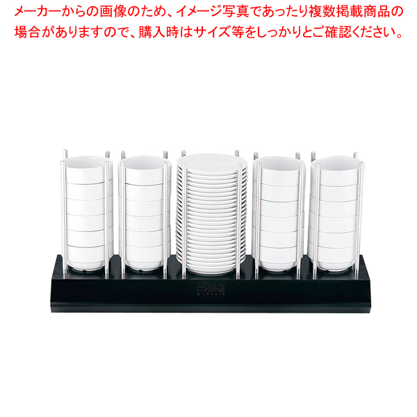 メイフェア スープ&ソーサーステーション PA40318C 【メイチョー】