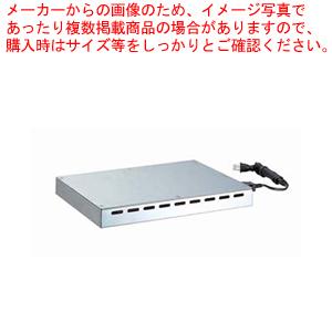 BSヒーター BS250【 メーカー直送/代引不可 】 【メイチョー】