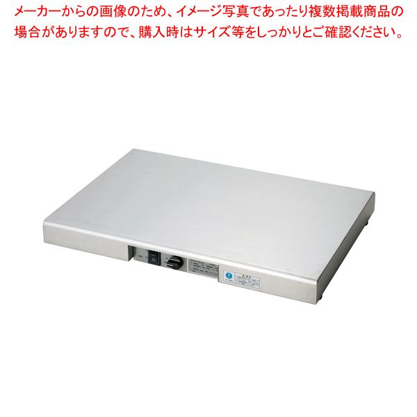 ビュッフェウォーマー FWB60A 【メイチョー】