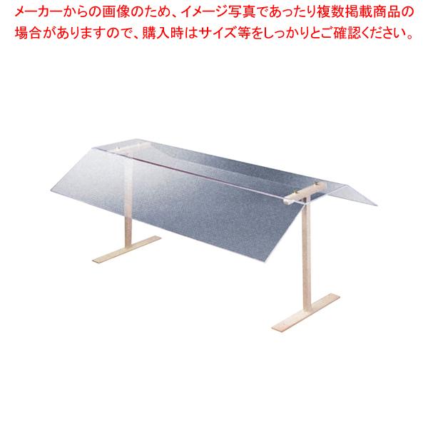 テーブル ビュッフェガード 774 カル・ミル 【メイチョー】