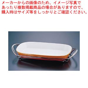 SAシャトレ 角グラタンセット 10-1011-33B【 チェーフィングディッシュ バイキング 皿 陶器 サラダバー フードバー 】 【メイチョー】