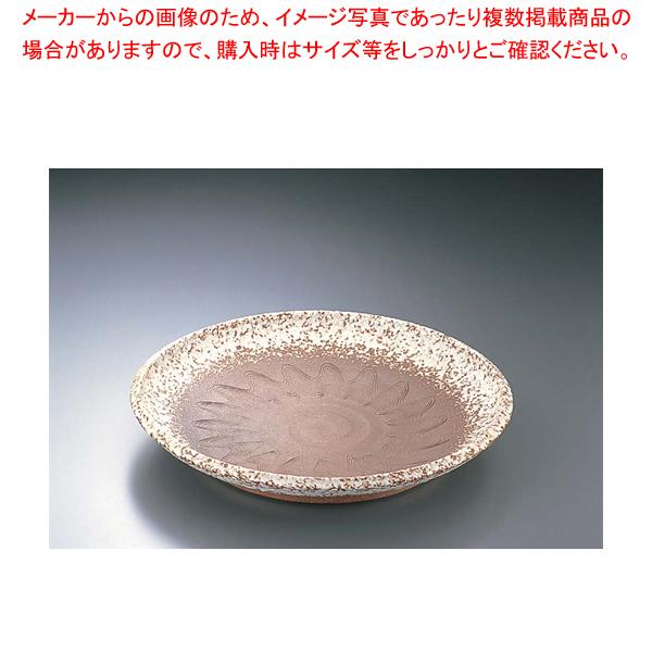 手造赤土白吹12.0大皿 平 B03-20【メイチョー】【器具 道具 小物 作業 調理 料理 】