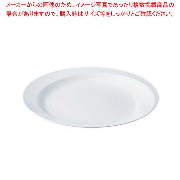 ステラート 42cmラウンドリムプレート 50180-5172【メイチョー】【NARUMI【ナルミ】 洋食器 】