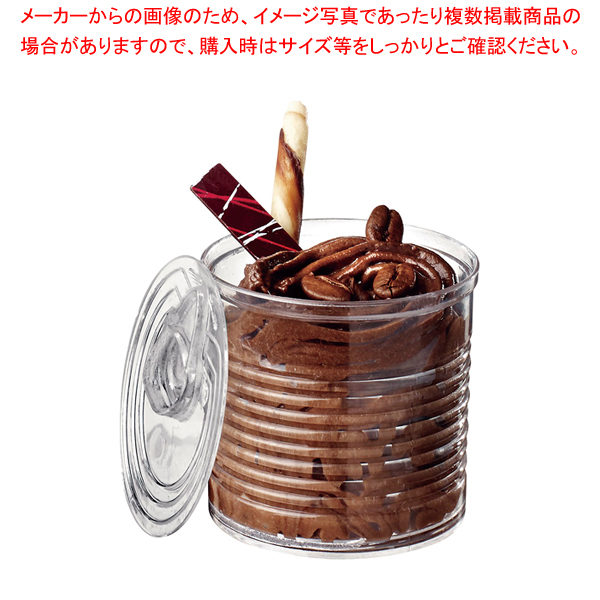 ソリア ミニカン220cc(100個入) PS34520 クリア 【メイチョー】