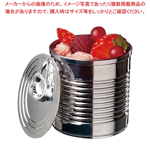 ソリア ミニカン220cc(100個入) PS34525 シルバー 【メイチョー】