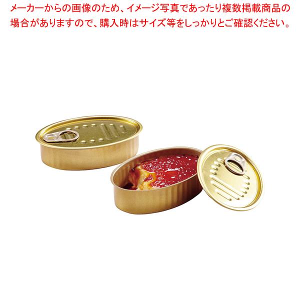 ソリア オーバル缶 (30個入) PS52650 【メイチョー】