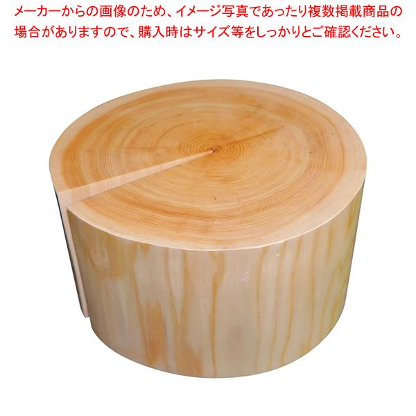 檜丸太ディスプレイ φ280×H150 【メイチョー】