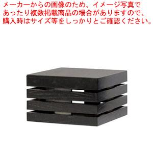 宴 スクエアベース(4段) 033-2-4【メイチョー】<br>【メーカー直送/代引不可】