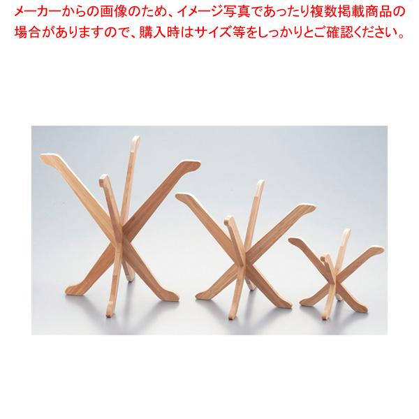 テーブルクラフト 折りたたみ式ライザー 3点セットRFTT3BAM 【メイチョー】