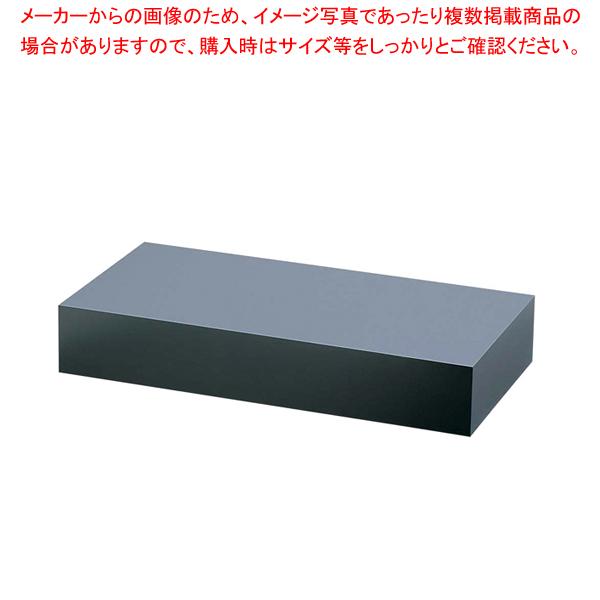 アクリル ディスプレイBOX 大 黒マット B30-8【メイチョー】【器具 道具 小物 作業 調理 料理 】