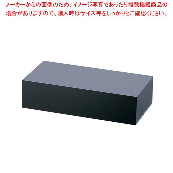 アクリル ディスプレイBOX 中 黒マット B30-9【メイチョー】【器具 道具 小物 作業 調理 料理 】