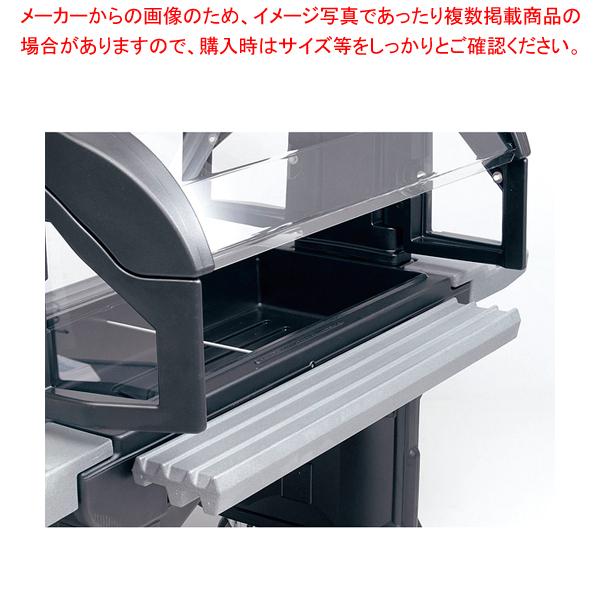 キャンブロ バーサフードバー用 トレーレール VBRR5 【メイチョー】