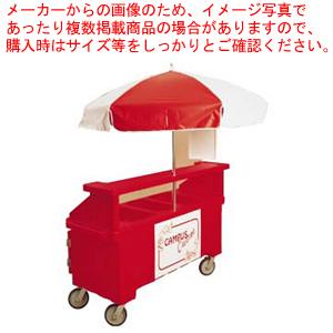 キャンブロ カムクルーザー CVC72 【メイチョー】【サラダバー フードバー 】
