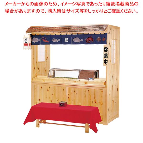 組立式屋台 PS-1800HY 【メイチョー】【イベント 催事 組み立て式屋台 】