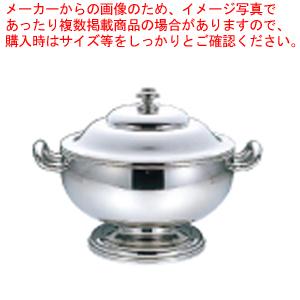 UK18-8バロン丸スープチューリン M【 スープウォーマー チェーフィング 】 【メイチョー】