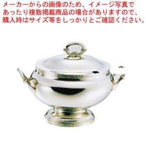 SW18-8モンテリー小判スープチューリン 小【 スープウォーマー チェーフィング 】 【メイチョー】