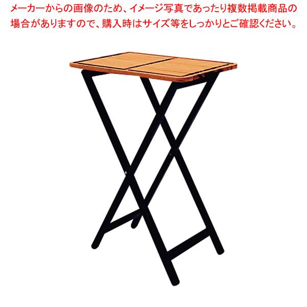 トラモンティーナ シュラスコカウンター トップCB13054/100 【メイチョー】