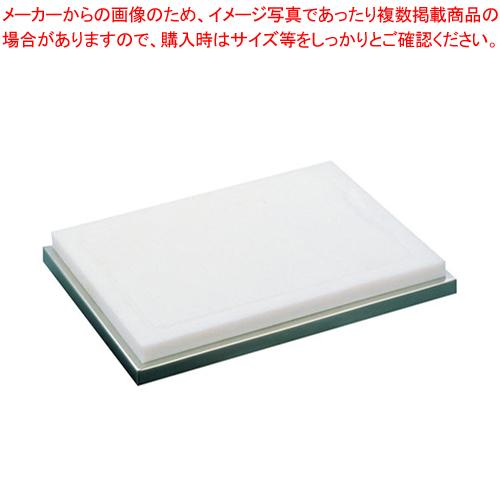 UKプラスチック製カッティングボード (18-8台付)【メイチョー】【食器 トレイ トレー 盆 カービングボード 】