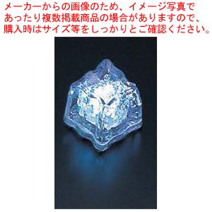 ライトキューブ・オリジナル 高輝度 (24個入) ホワイト【 ウエディングキャンドル関連品 】 【 アロマ 癒しグッズ 関連 】 【メイチョー】