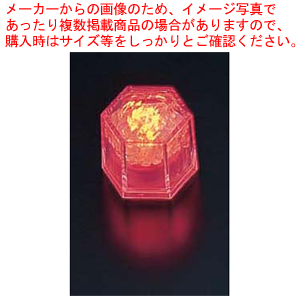 ライトキューブ・クリスタル 標準輝度 (24個入) オレンジ【 ウエディングキャンドル関連品 】 【 アロマ 癒しグッズ 関連 】 【メイチョー】