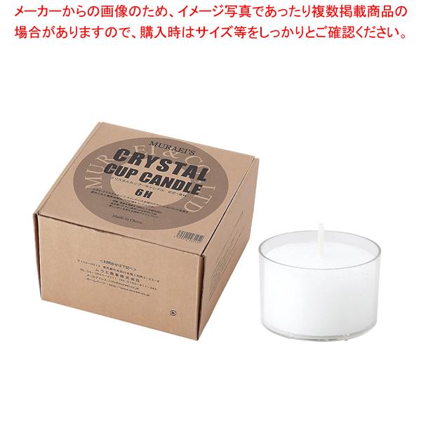 プラキャップ キャンドル(125ヶ入) CC-6 6時間用 【メイチョー】