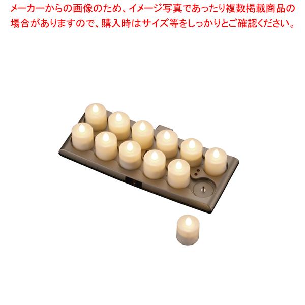 スマートキャンドル12ピース充電式セット Pネクスト SC1545-CL 【メイチョー】