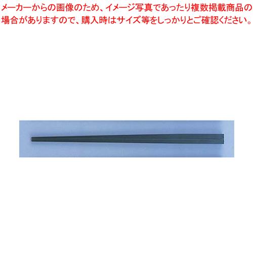 ニューエコレン中華箸 ノーマル 23cm グリーン(50膳入)【メイチョー】【キッチン小物 箸 】
