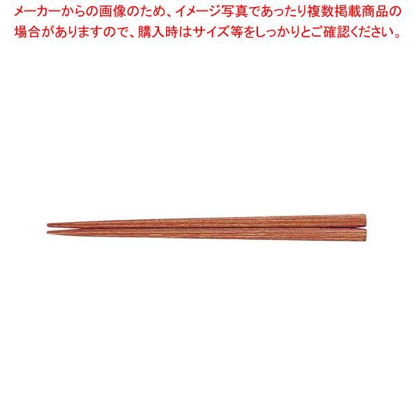 木箸 京華木 チャンプ (50膳入) 18cm【 箸 給食 飲食店向け 】 【メイチョー】