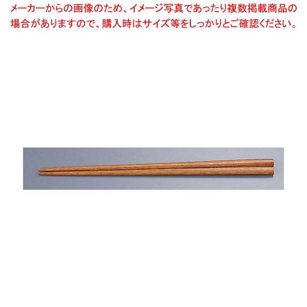 木箸 京華木 チャンプ 細箸(50膳入) 23.5cm【メイチョー】【厨房用品 調理器具 料理道具 小物 作業 】