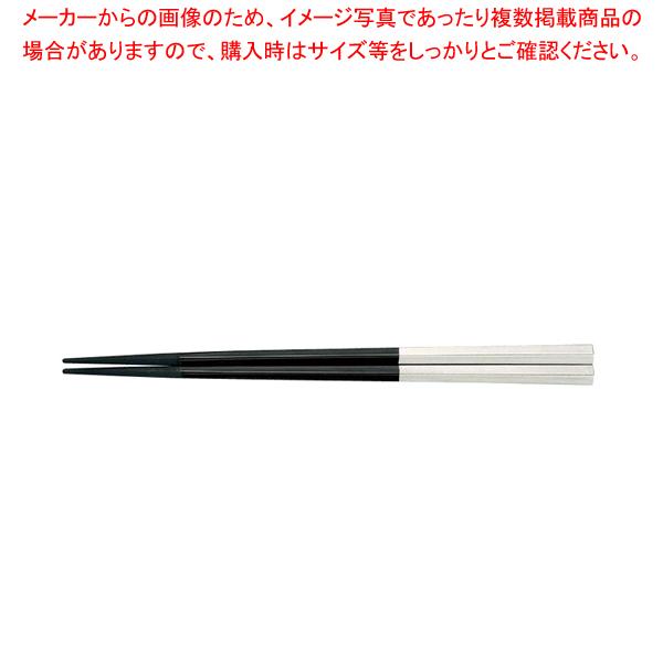 PBT五角箸(10膳入) 黒/銀 90030660【 利便性抜群 】 【メイチョー】