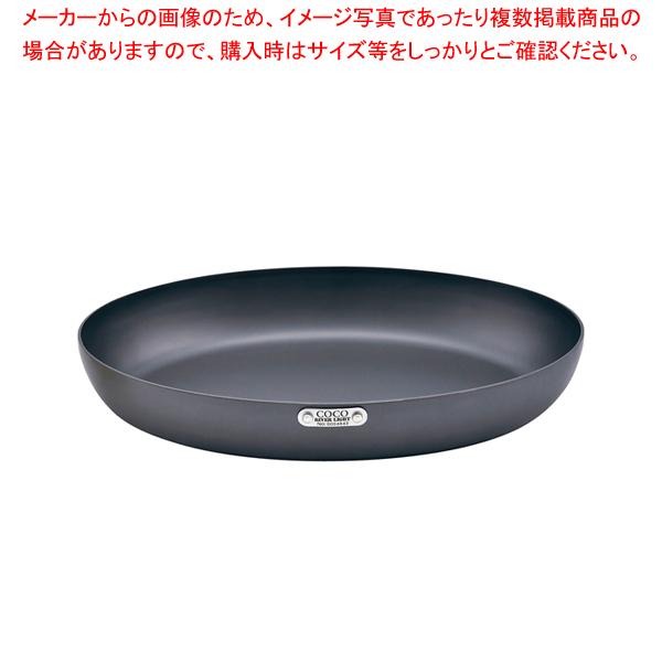 COCOpan プレミアムステーキ C108-001 【メイチョー】