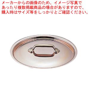 モービルカパーイノックス鍋蓋 6530.16 16cm用 【メイチョー】