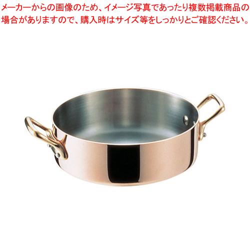 モービル No.602B シャローパン 24cm 【メイチョー】
