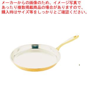 SW銅丸シュゼットパン 26cm【 卓上用鍋 ジュゼットパン 】 【メイチョー】