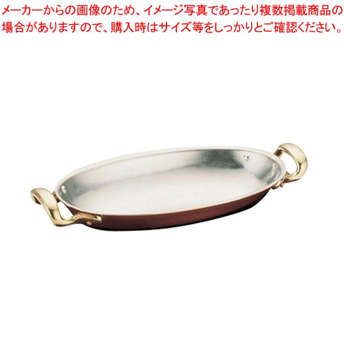 SW銅オパール鍋 36cm【 卓上鍋 プチパン 】 【メイチョー】