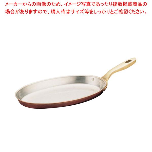 SW銅小判フライパン 30cm【 卓上鍋 プチパン 】 【メイチョー】