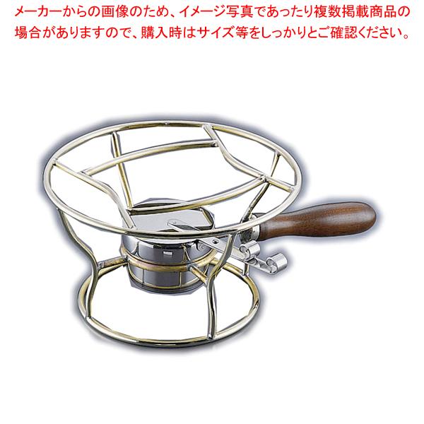 SW手付丸レ・ショー (真鍮)【 卓上用鍋台 】 【メイチョー】