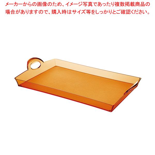 グッチーニ トレー 2128.0145 オレンジ 【メイチョー】