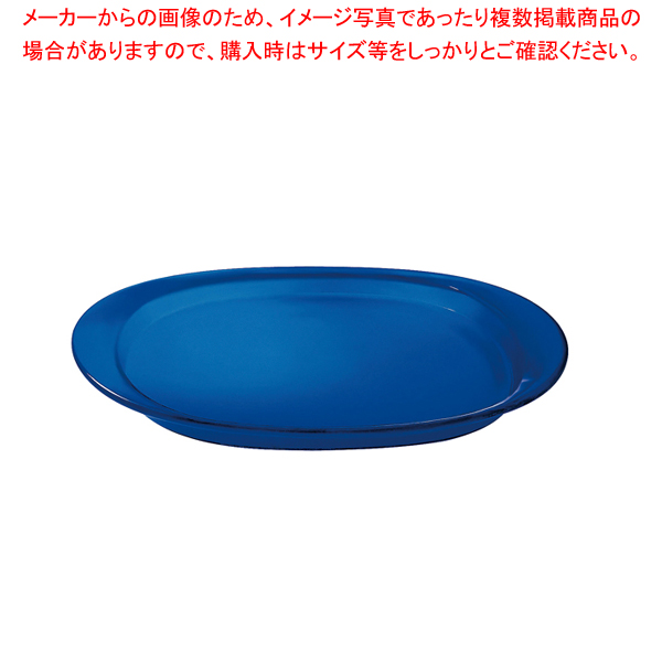 グッチーニ オーバルトレイ 2289.0068 ブルー 【メイチョー】
