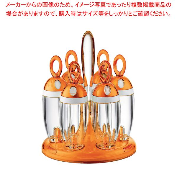 グッチーニ スパイスラック 1681.0045 オレンジ【メイチョー】【調味料ラック 】