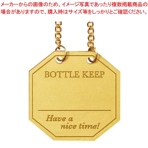シンビ ボトル札 BM-55(10枚入) ゴールド 【メイチョー】