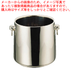 18-8SRグランデーシャンパンクーラー 二重断熱構造 5L【 シャンパンクーラー 】 【メイチョー】