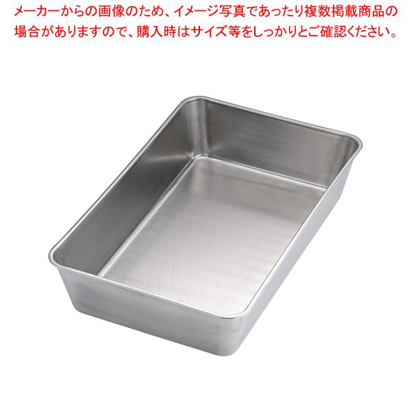 18-8深深バット 4枚取 【メイチョー】