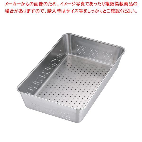 18-8野菜水切りバット 4枚取 【メイチョー】