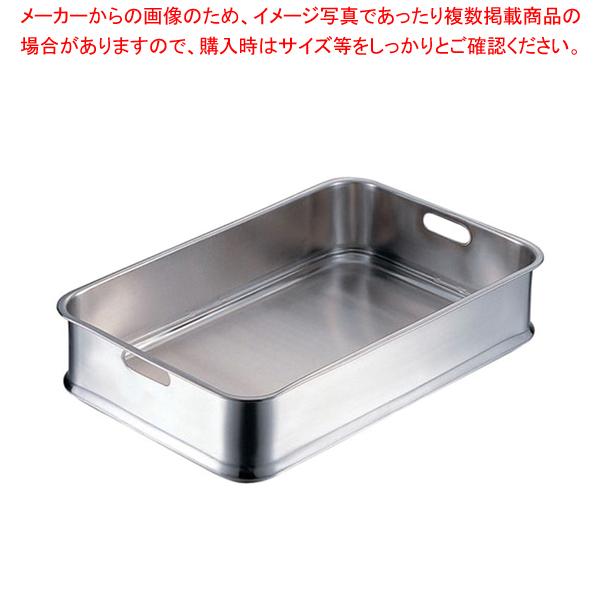 エコクリーン IKD18-8給食バット 手穴明【 給食用バット 調理バット 】 【メイチョー】
