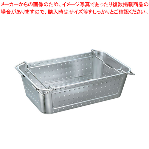18-8水切運搬バット 185 【メイチョー】